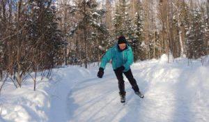 activité raquette et patin